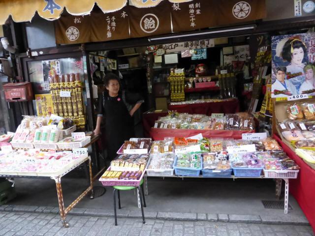 菓子屋横丁6