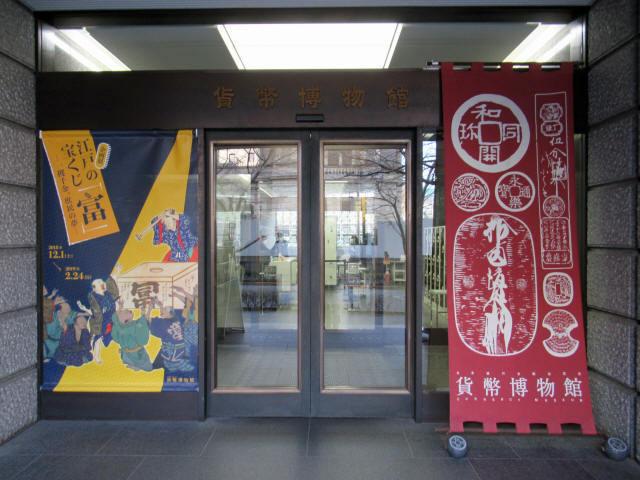 日本銀行本店本館8