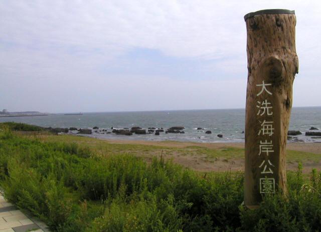 大洗海岸1