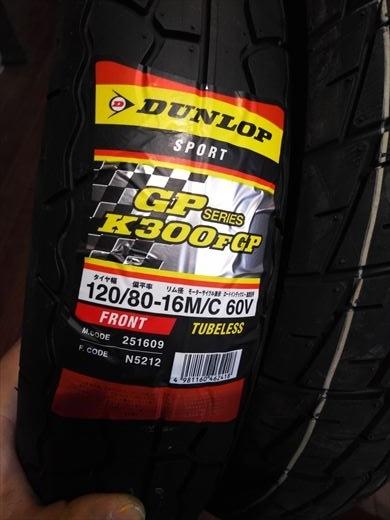 バイクのタイヤ (2)
