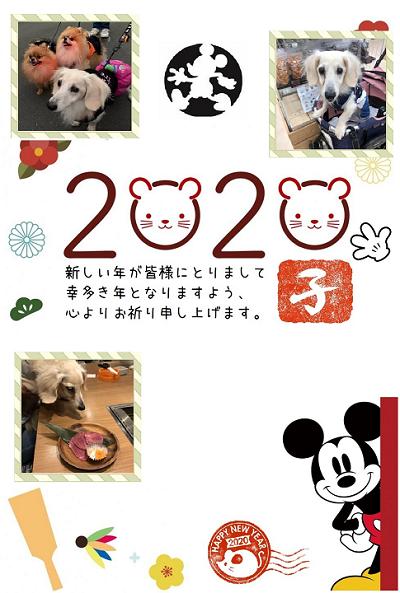 2020年賀状_400