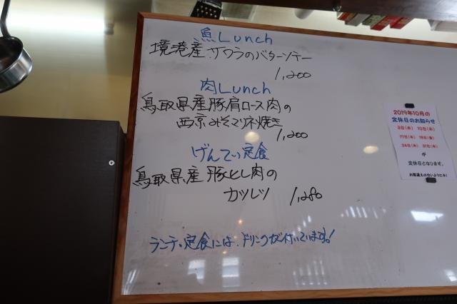 IMG_8341[1]