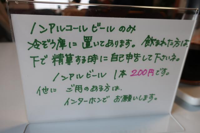 IMG_8707[1]