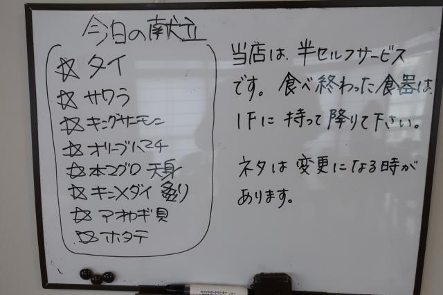 IMG_8711[1]