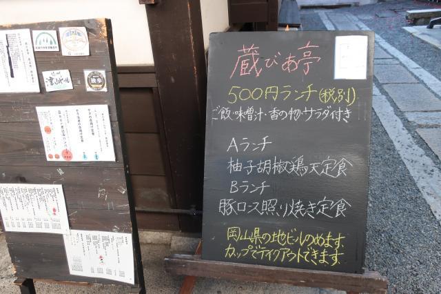 IMG_8944[1]