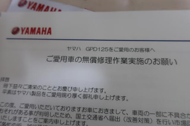 IMG_9026[1]