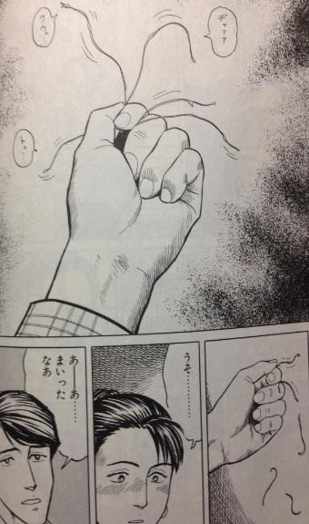 migi-_kaminoke_2.jpg