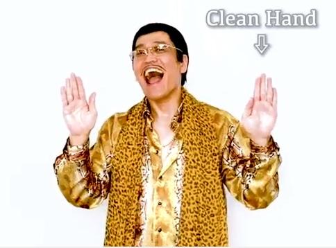 piko_cleanhand.jpg