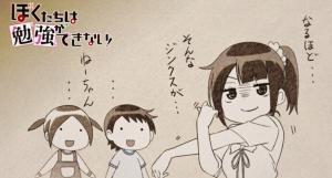 mizuki20191215.jpg