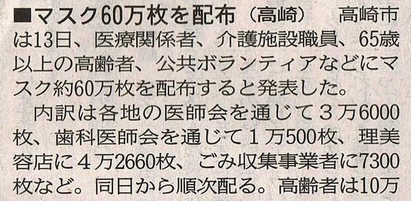 2020_05_22_2_002.jpg