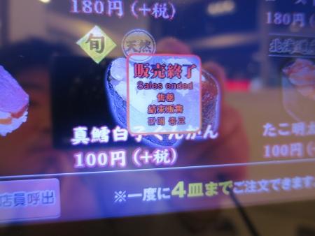 IMG_3504_20200117191249b07.jpg