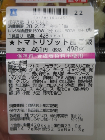 IMG_6016.jpg