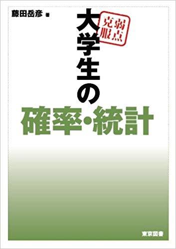 daigakuseinokakuritutoukei.jpg