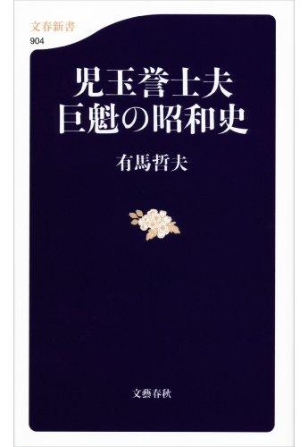 kodamayoshiokyokai.jpg