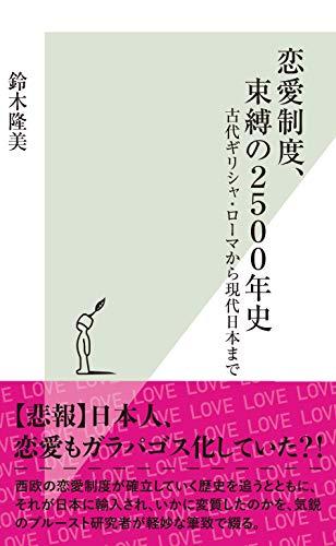 rennaiseido2500.jpg