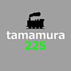 Tamamura Masami