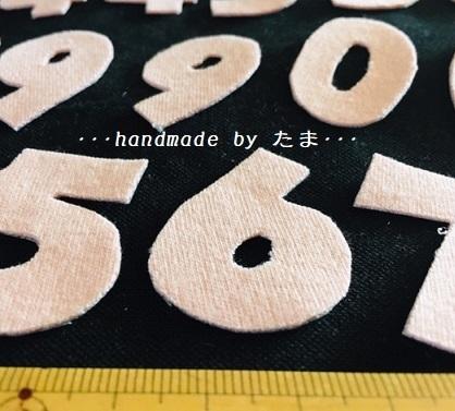 2020 01 23※