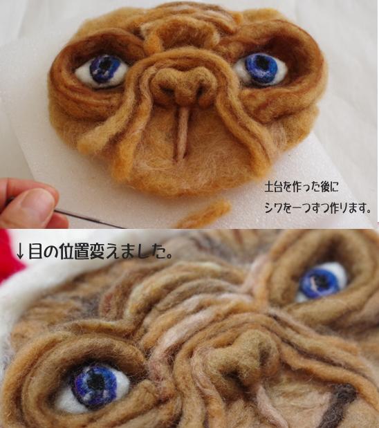 新作羊毛フェルト『E.T.』を運ぶ猫