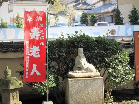 20_01_19-09shichifukujin.jpg