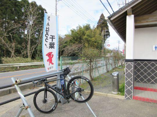 20_02_10-05kazusaichinomiya.jpg