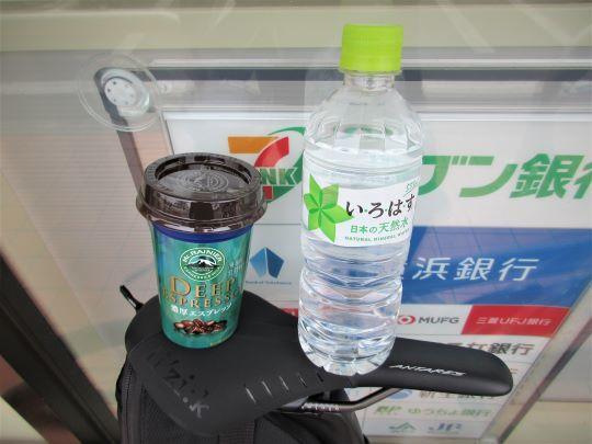 20_02_15-15shimosoga.jpg