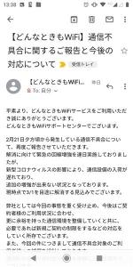 _Screenshot_20200229-133802.jpg