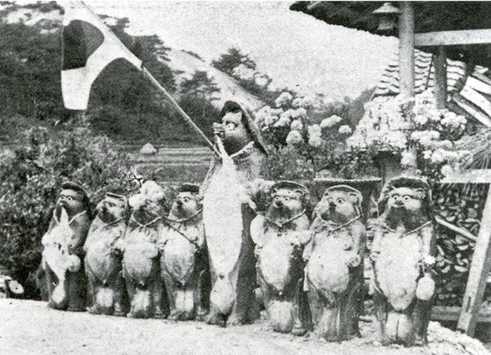 2020-4-3昭和亜天皇を迎える信楽焼の狸昭和26年11月15日