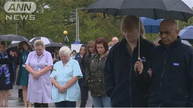 2020-5-1イギリスで医療従事者の死への黙祷4月28日