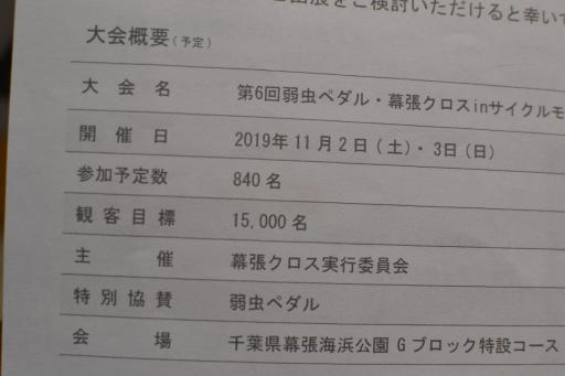 DSC_7079_convert_20191021235019.jpg