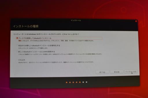DSC_8217_convert_20200117224002.jpg