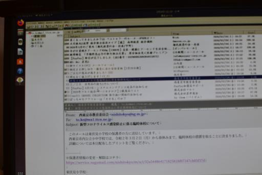 DSC_8822_convert_20200229202726.jpg