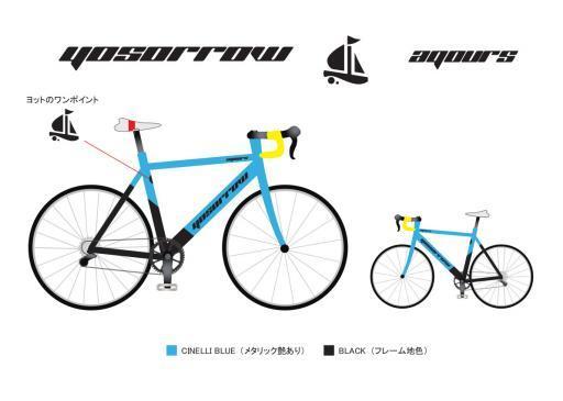 design_blue_0121_convert_20200218234259.jpg