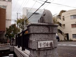 191203_16田町本橋銘板