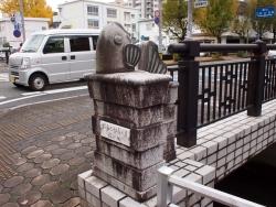 191203_15田町本橋欄干