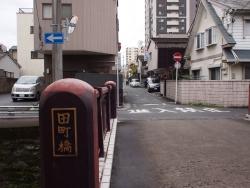 191203_11田町橋