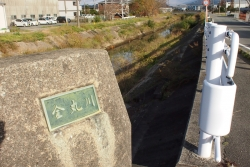 191211_40池尻橋から金丸川