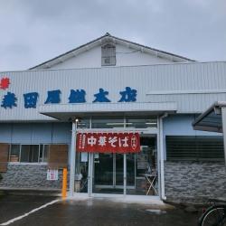 200304_01森田屋外観