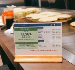200309_08八昌menu