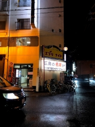 200309_01音戸温泉