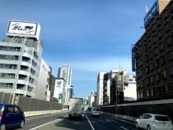 200310_02大坂の高速