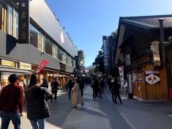 200311_07おかげ横町