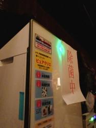 200331_06清浄機