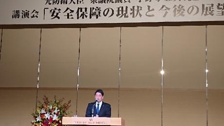 小野田前防衛大臣