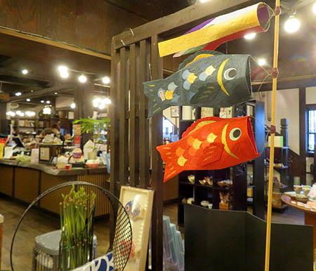 0407和紙鯉のぼり