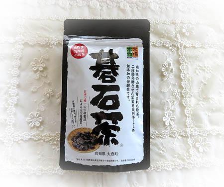 0417高知・碁石茶