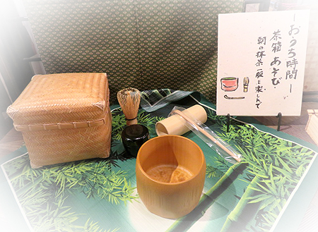 0523抹茶セット