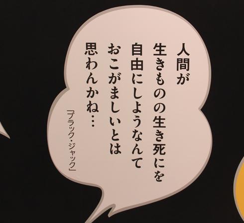 横手まんが美術館2019-10