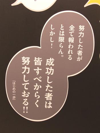 横手まんが美術館2019-12