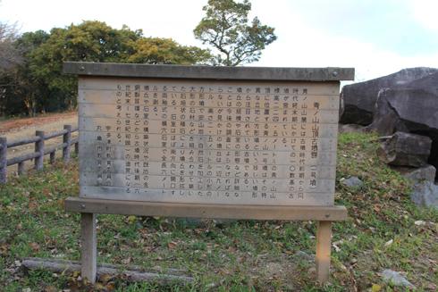 青ノ山山頂展望台2019-1