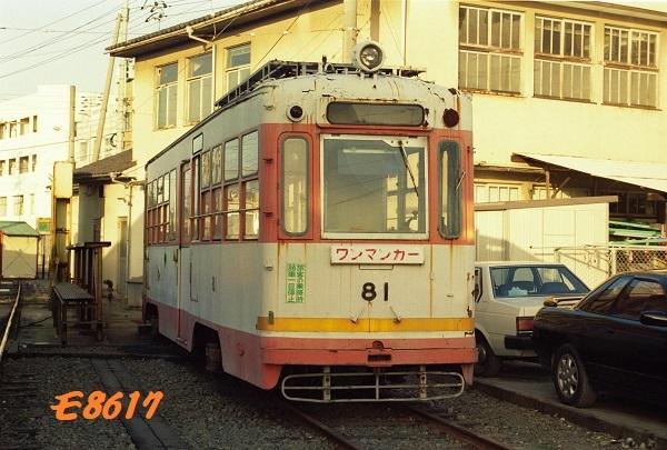 w81 S142N-34